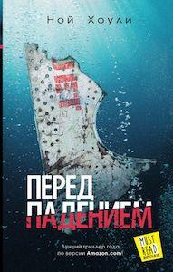 7books.ru_2017-02-02_17-20-47